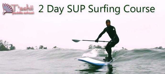 paddle surf tofino